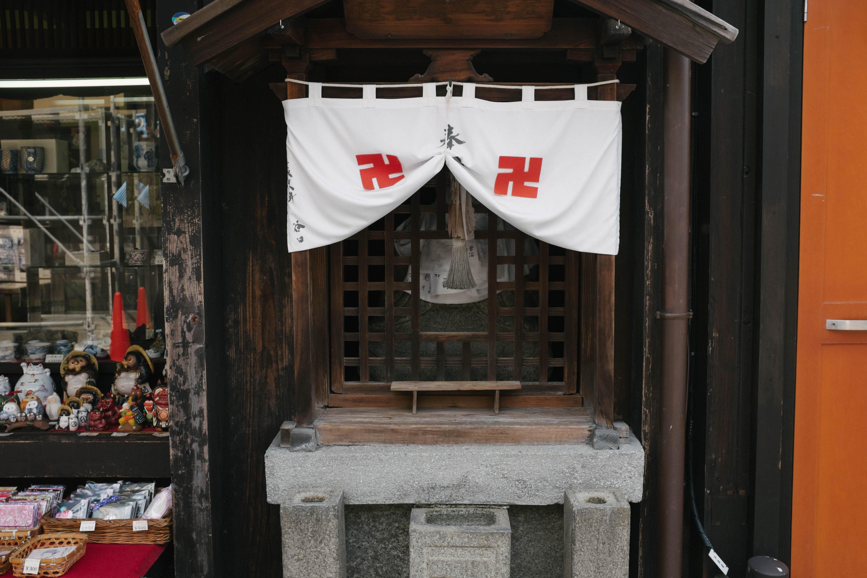 tiny temple.